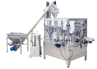 4.5kw Vertical Packaging Machine Bag Packing For Quantitative Powder Products