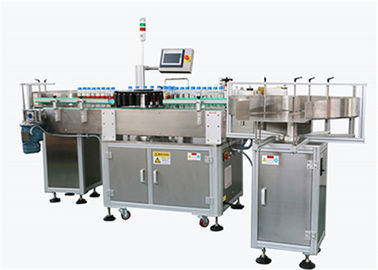 Round Bottle Rotary Automatic Labeling Machine High Speed Stable Design